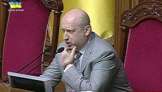Турчинов объяснил, почему распустил фракцию Компартии в Верховной Раде
