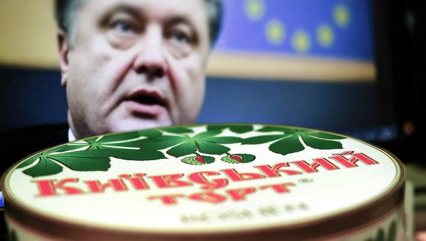 Киевский торт украинской кондитерской корпорации Петра Порошенко. Архивное фото.