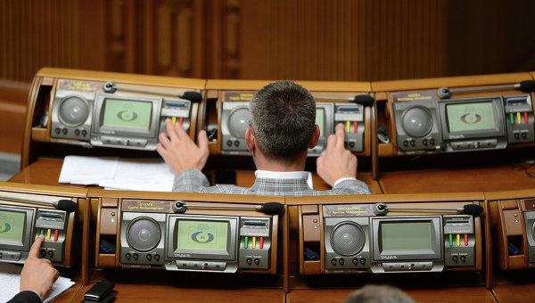 Заседание Верховной Рады Украины. Архивное фото.