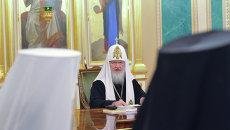 Заседание Священного Синода Русской православной церкви в Москве