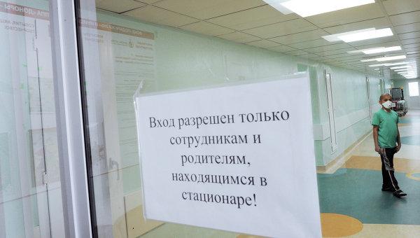 В Российской детской клинической больнице. Архивное фото