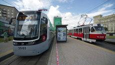 Осмотр трамваев нового поколения