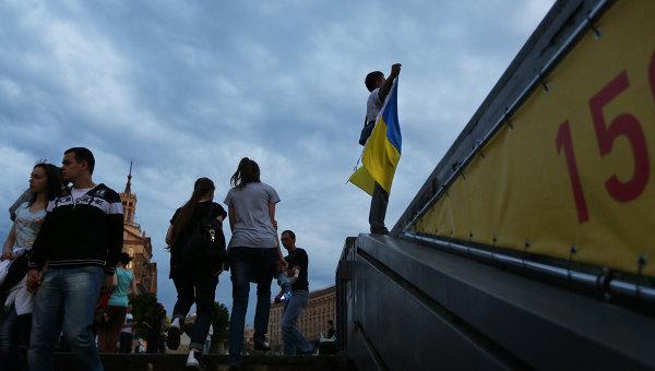 Сиутация в Киеве. Архивное фото