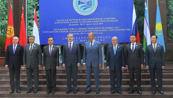 Министры иностранных дел стран-членов Шанхайской организации сотрудничества. Архивное фото