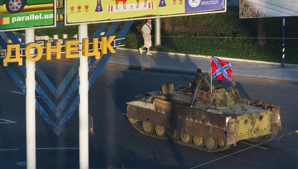 Бойцы народного ополчения в Донецке. Архивное фото