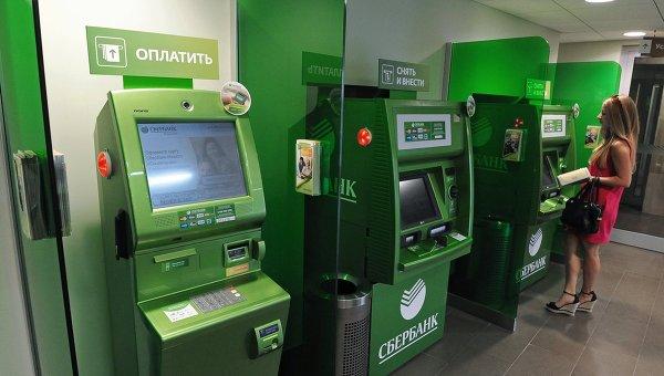 ВКрасноярске пенсионер поймал банковского преступника