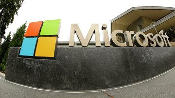 Офис компании Microsoft, архивное фото