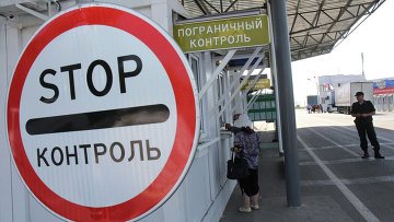 Приезжие проходят пограничный контроль на пункте пропуска Армянск российско-украинской границы