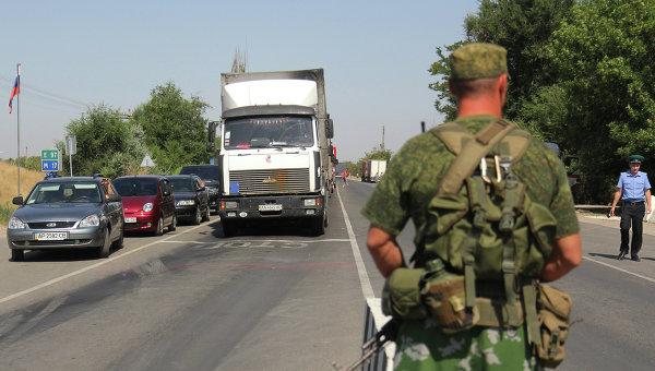 Граница в Крыму