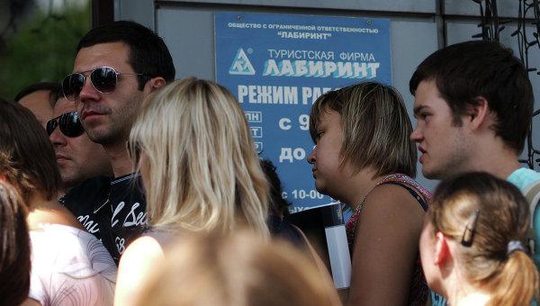 Очередь у входа в офис турфирмы Лабиринт в Москве, архивное фото