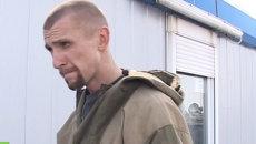 Нет еды и патронов – украинский военный о причине дезертирства