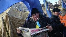 Участники акций сторонников евроинтеграции на Майдане. Архивное фото