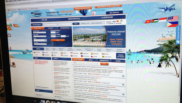 Сайт туристической компании Интаэр