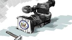Американские СМИ