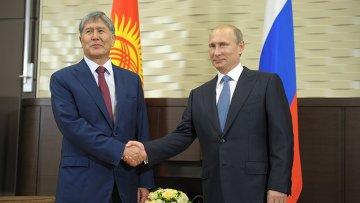 В.Путин встретился с А.Атамбаевым