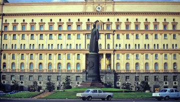 Лубянская площадь. Архивное фото