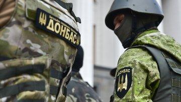 Бойцы батальона Донбасс. Архивное фото.