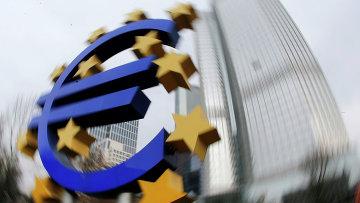 Европейский центральный банк во Франкфурте, Германия. Архивное фото.