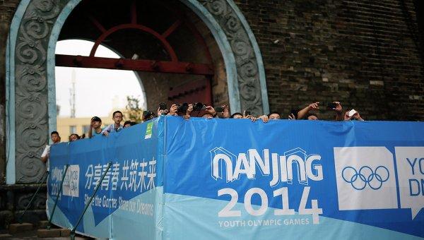 Юношеские олимпийские игры в Нанкине (Китай). Архивное фото