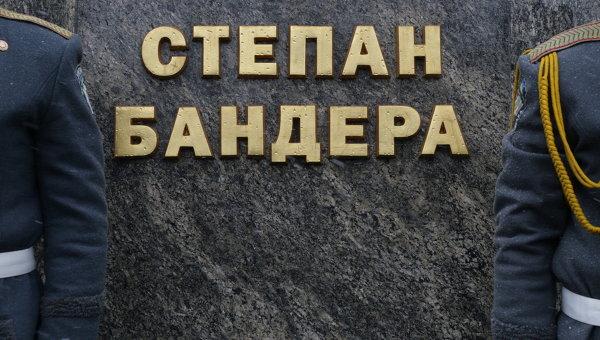 Памятник Степану Бандере. Архивное фото