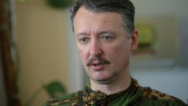 Игорь Стрелков. Архивное фото