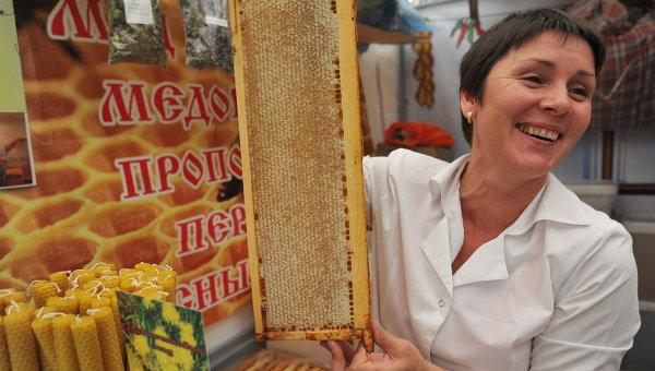 Ярмарка меда, архивное фото