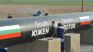 Строительство газопровода Южный поток
