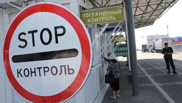 Награнице сРФ задержали украинцев запопытки незаконного проникновения вКрым