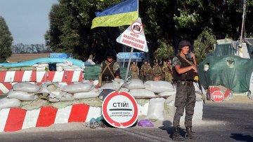 Блокпост украинских силовиков. Архивное фото
