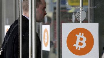 Посетитель выставки и конференции Bitcoins