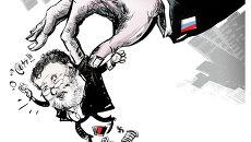 Имущество Коломойского в Крыму национализируют