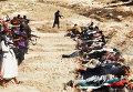 Массовая казнь боевиками ИГИЛ в Ираке