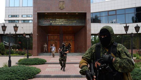 Новости татарстана тнв сегодня смотреть онлайн 18.30