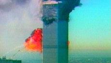 Самый крупный теракт в истории. Нью-Йорк, сентябрь 2001 года
