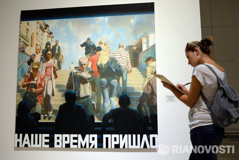 https://cdn1.img.ria.ru/images/102336/63/1023366352.jpg