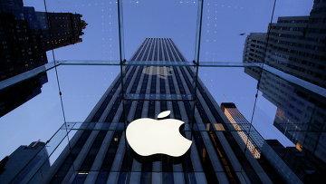 Логотип компании Apple. Архивное фото.