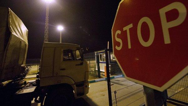 Российский конвой с гуманитарной помощью юго-востоку Украины начал движение. Архивное фото