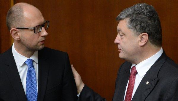 Арсений Яценюк и Петр Порошенко. Архивное фото