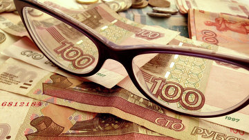 Российские рубли, архивное фото