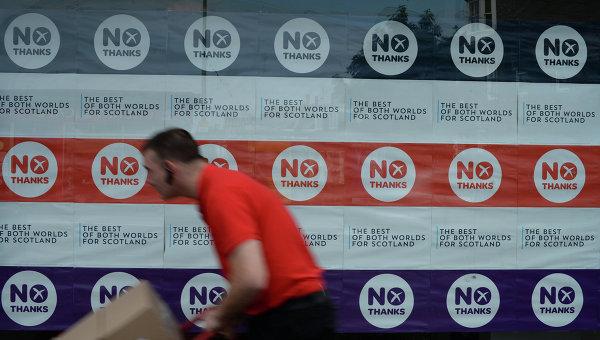 Офис объединения противников отделения Шотландии Лучше вместе в Эдинбурге