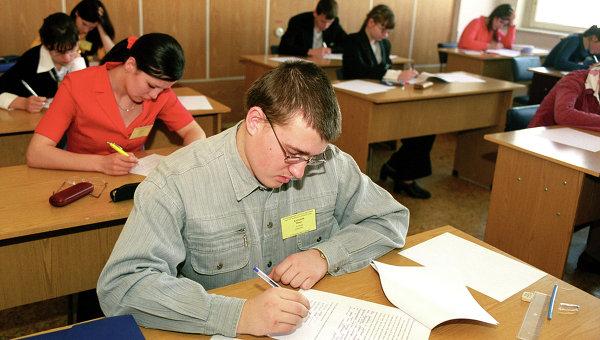 Международная олимпиада по русскому языку. Архивное фото