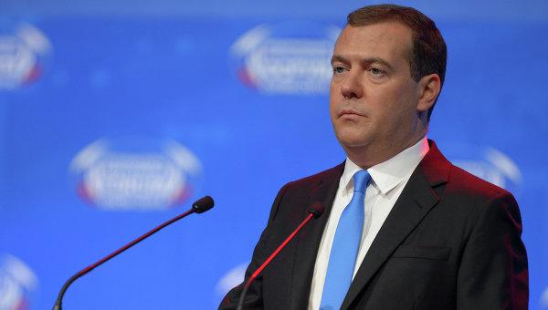 Председатель правительства РФ Дмитрий Медведев выступает на пленарном заседании XIII Международного инвестиционного форума