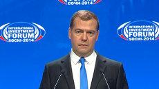 Западные партнеры перестали признавать национальные интересы РФ - Медведев