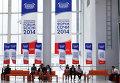"Подготовка к международному инвестиционному форуму ""Сочи-2014"""