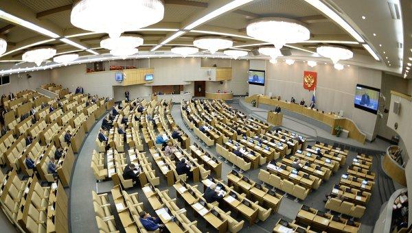 Госдума РФ. Архивное фото