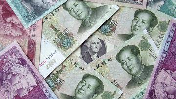 Китайские банкноты, архивное фото