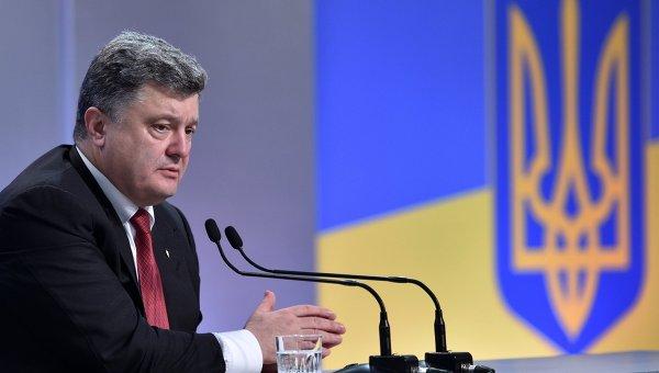 Пресс-конференция президента Украины Петра Порошенко. Архивное фото