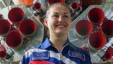 Член основного экипажа транспортного пилотируемого корабля Союз ТМА-14М, космонавт Роскосмоса Елена Серова