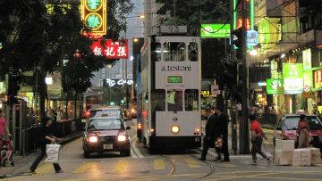 Вид на Гонконг