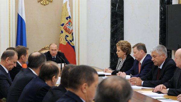Владимир Путин проводит заседание Совета безопасности РФ